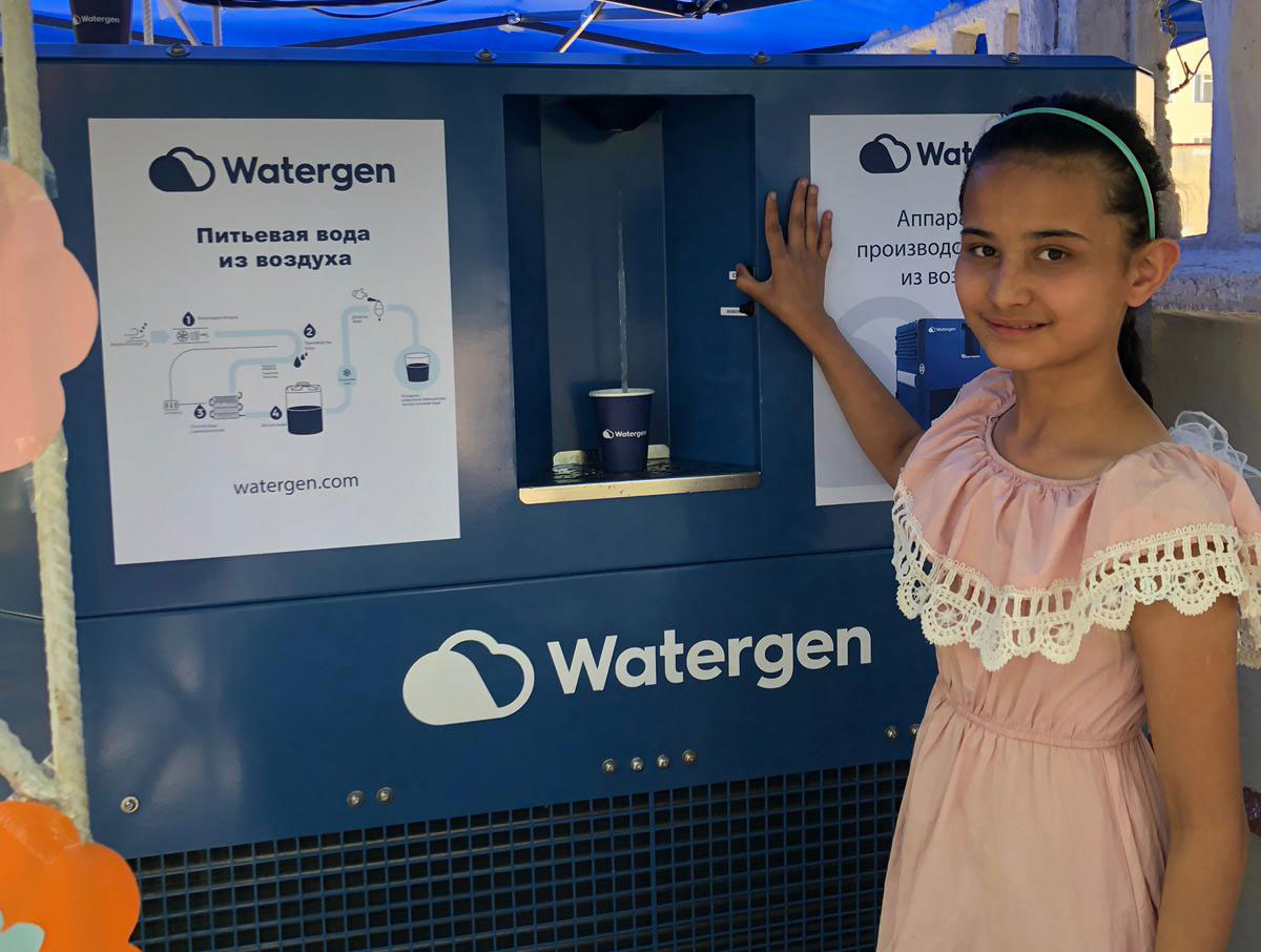 Watch the video: Watergen's GEN-350 water from air solution installed in a school in Bukhara, Uzbekistan