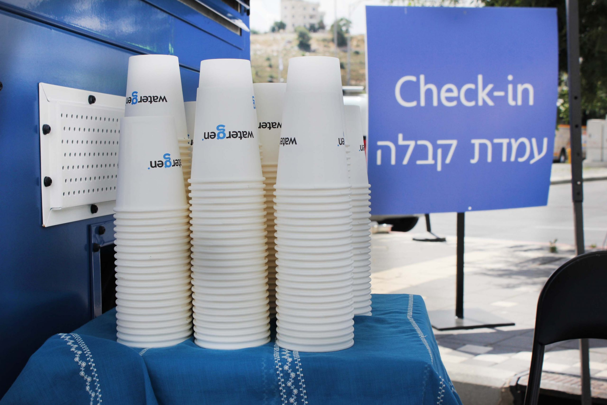 Watergen amazes (and hydrates) crowds at the american embassy's move to Jerusalem ceremony