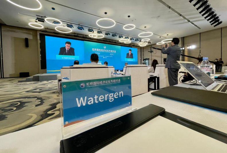 Watergen at the Hongqiao International Economic Forum